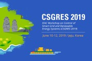 INCITE will be at CSGRES 2019